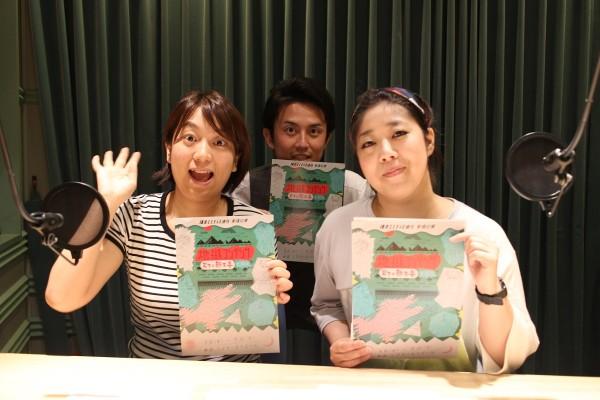 エンタメエクスプレス日本エレキテル連合20170821ゲストB