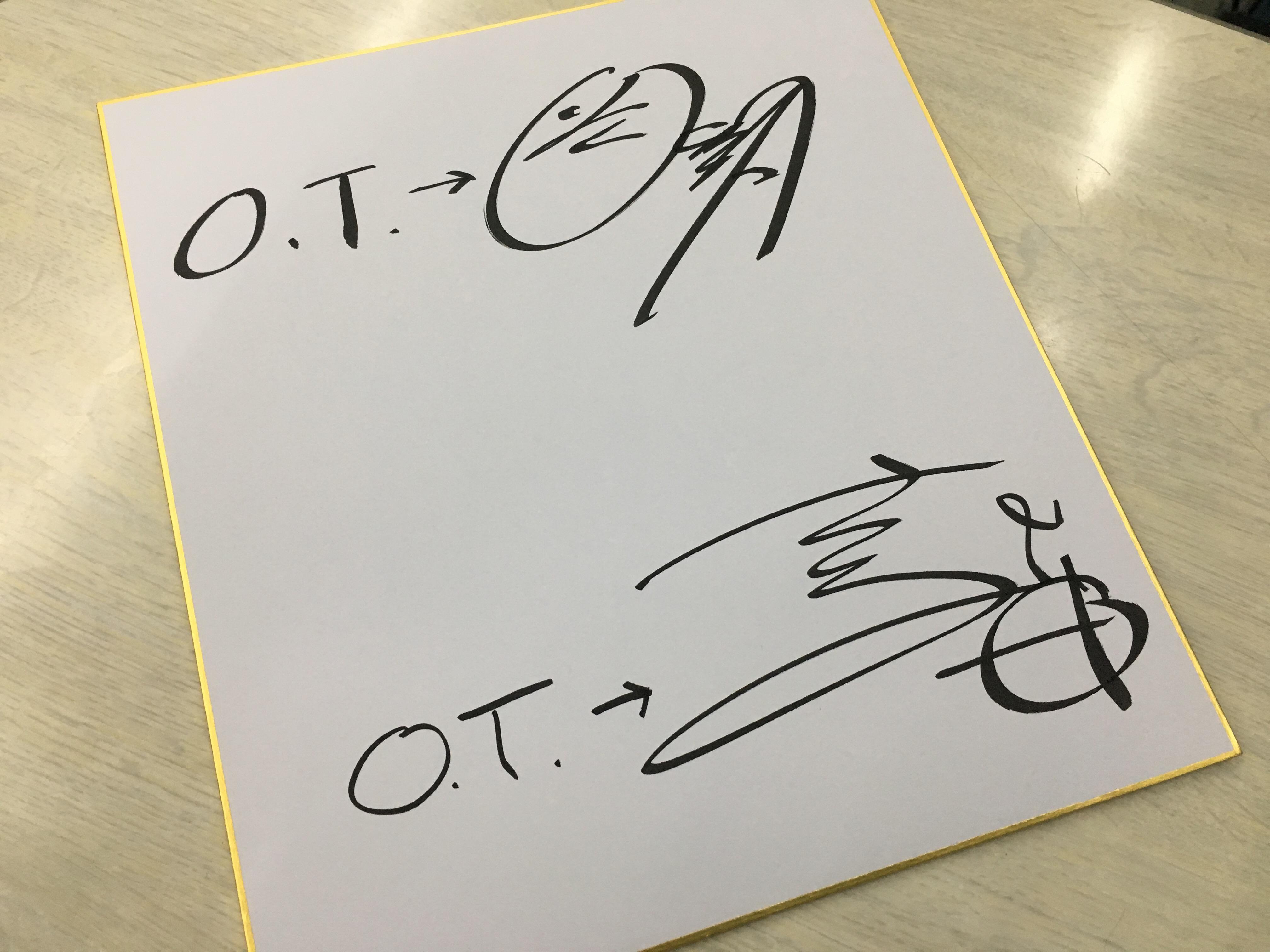 体育民生サイン