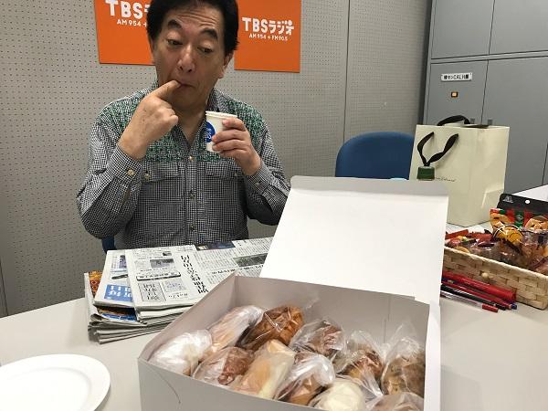 20170812 田中康夫パン