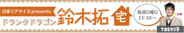 名刺用データ_ol