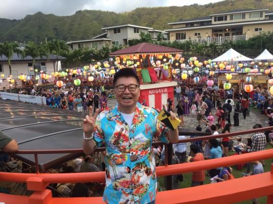 HIROSHI_Hawaii3