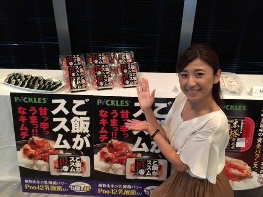 ▲新テレビCMの商品「ご飯がススムキムチ」