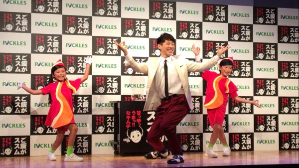 ▲新CMのダンスを披露される横山だいすけさん