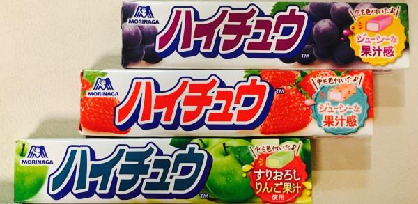 ▲安心安定の3種の味は、誰もが食べたことあるはず!
