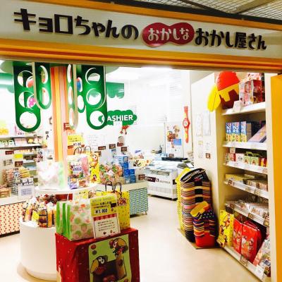 ▲永遠の憧れのお菓子パラダイス!