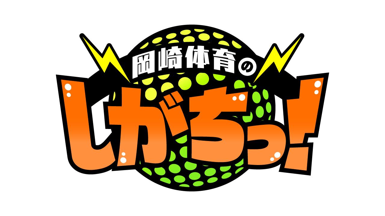 岡崎体育の画像 p1_12