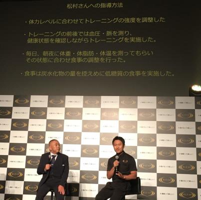 ▲ダイエットを成功に導いた統括トレーナー・和久田純さん登場!