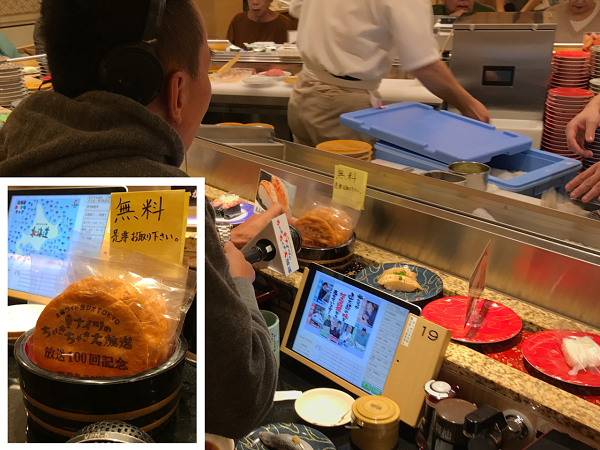 20170930 小林中継回転寿司