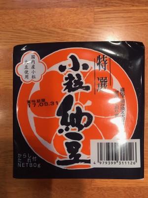 atataka_170909_natto5