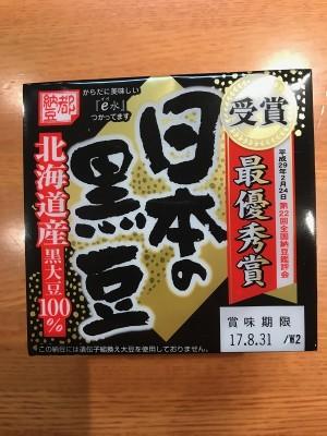 atataka_170909_natto6