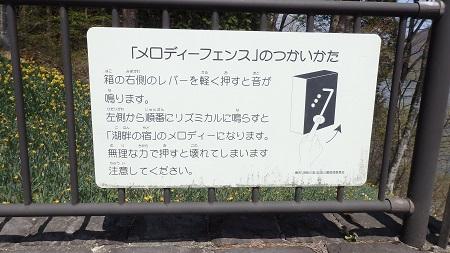 mizuoto201708146