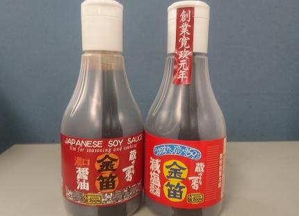店頭やインターネットで購入できる「金笛醤油」減塩タイプもあります