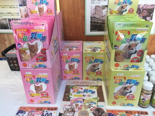 ▲犬用、猫用の乾燥納豆