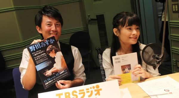 エンタメエクスプレス20171016野田あすか2
