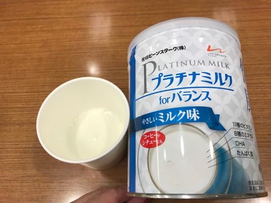 雪印ビーンスターク 大人のための粉ミルクシリーズ 『プラチナミルク』 forバランス