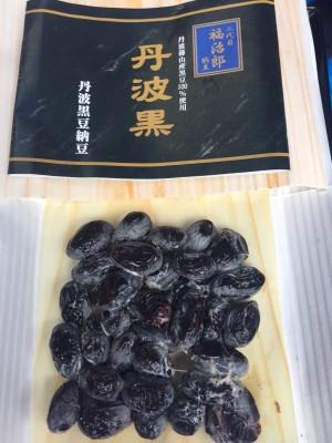 これが日本一高い納豆!