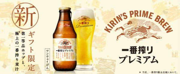 秋の夜長にビール。くぅー!最高でした!