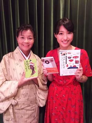 yell20171007kuruma&tashiro