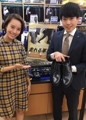 鈴木さんと。「走れる革靴」かなり評判は良いようです!