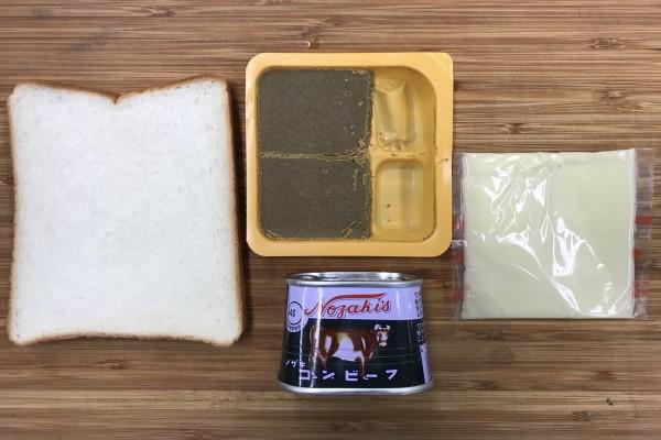 雑うまレシピ(簡単カレーパン0)