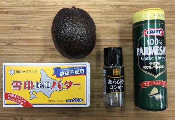 雑うまレシピ(アボバ)