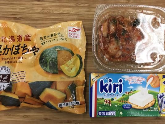 雑うまレシピ(ハロウィンin韓国)
