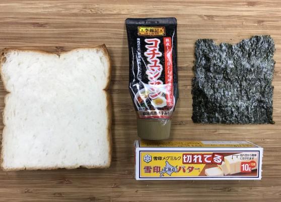 雑うまレシピ(コチュジャントースト)