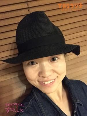 イモト帽子②