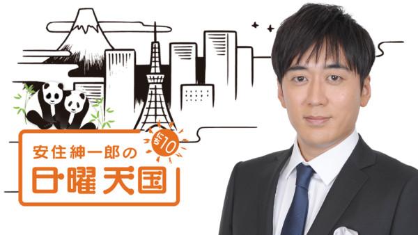 キービジュアル 2017年10月~