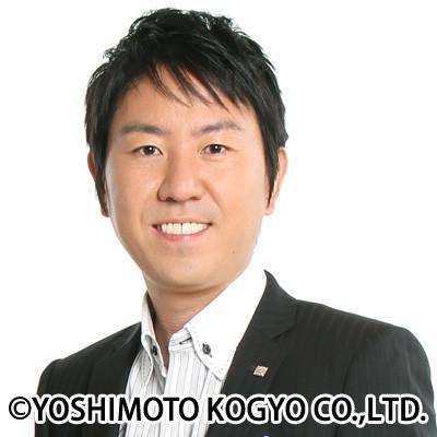 生活は踊る チュートリアル・福田充徳(C)400400