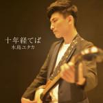 kijima_ZZCD-70001