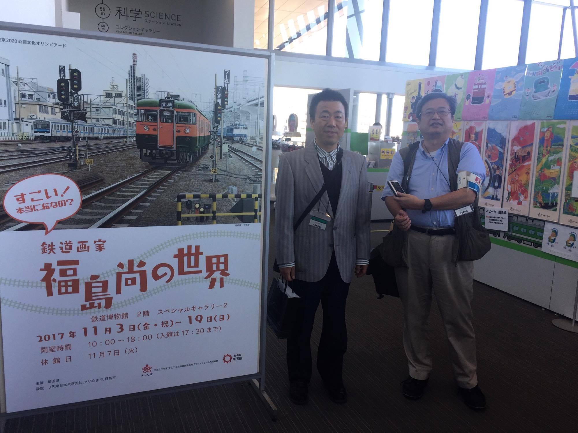 福島尚さんと崎山記者