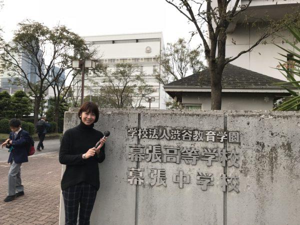 ハイゴー渋谷幕張1