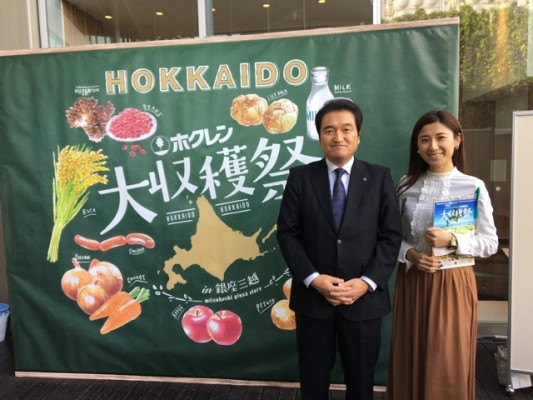 ▲ホクレン農業共同組合連合会代表理事常務 箱石文祥さんと