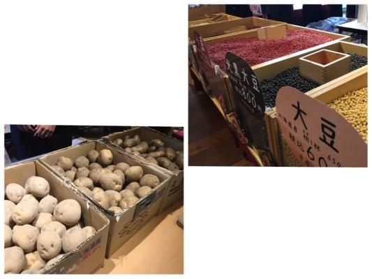 ▲北海道産豆の量り売り、じゃがいも詰め放題。