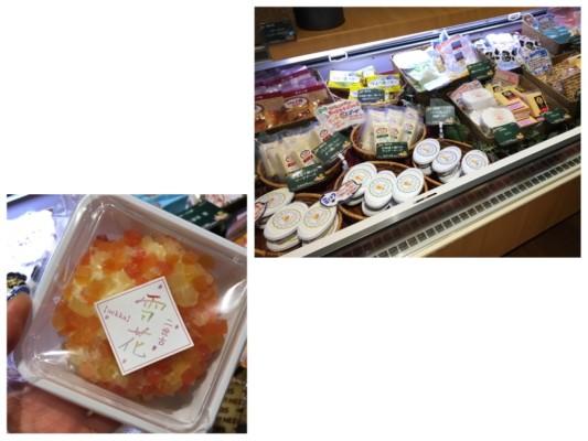 ▲(右)チーズ売り場(左)ドライフルーツが塗されたデザートチーズ