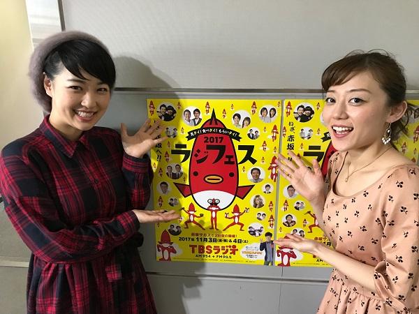 20171104 虎姫
