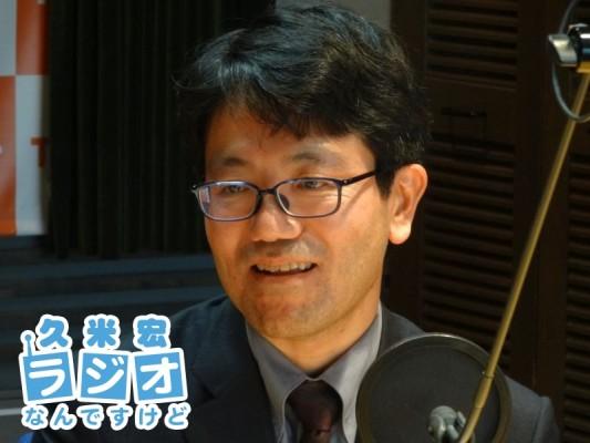 鈴木賢志さん