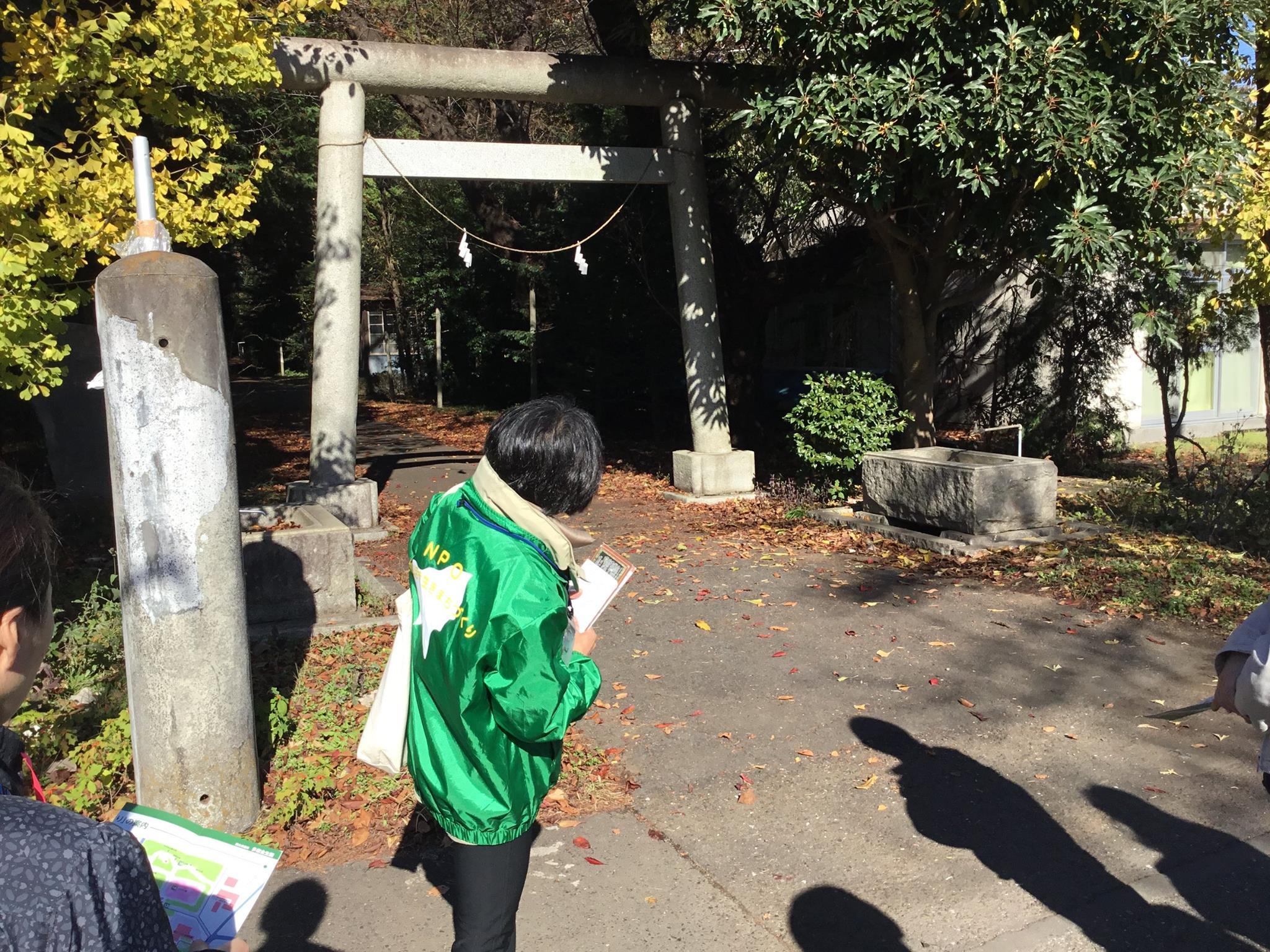 多磨全生園の中の永代神社