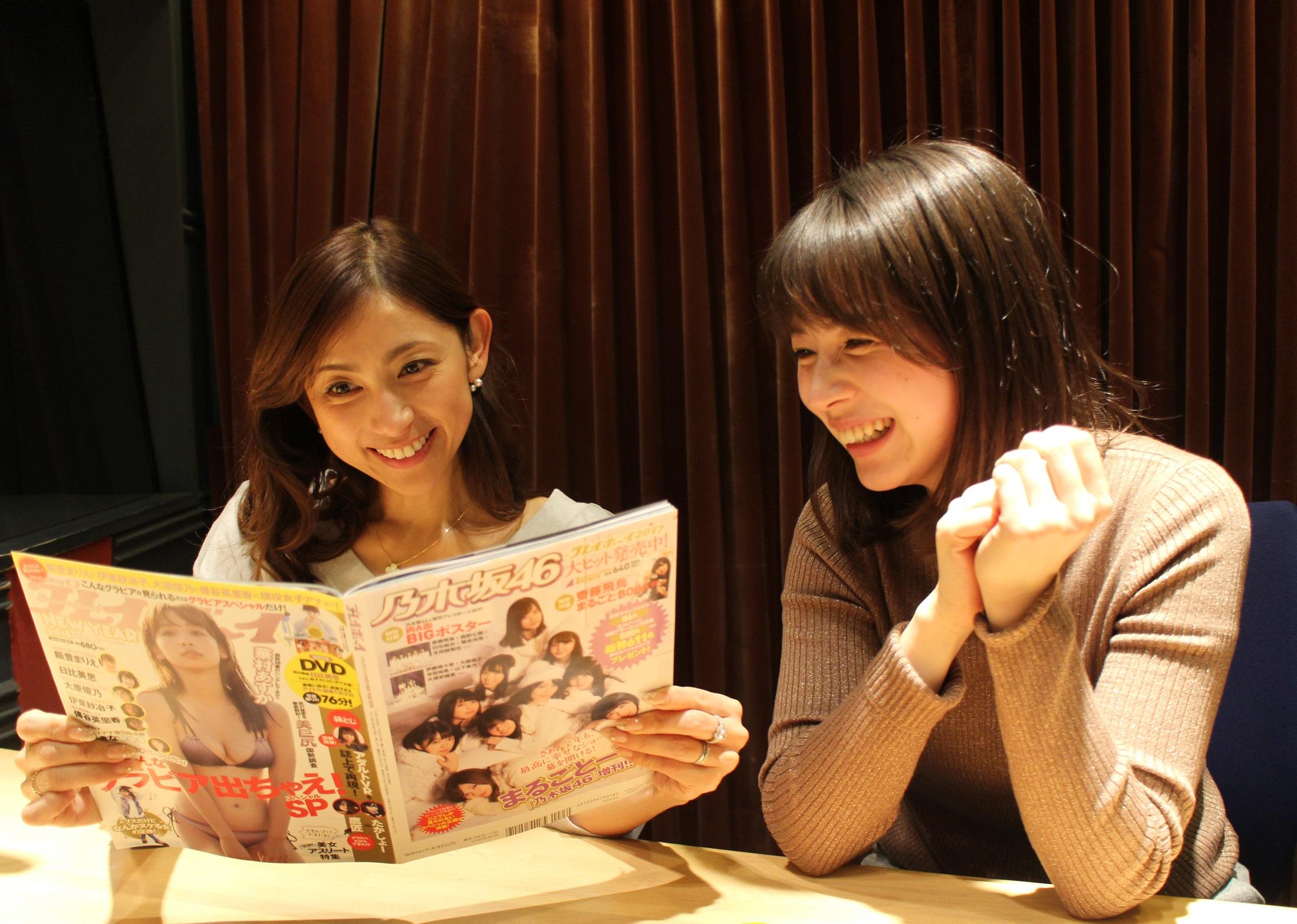 TBS★皆川玲奈 Vol.8★NEWS23 ドライバーズ・リクエスト©2ch.netYouTube動画>2本 ->画像>777枚