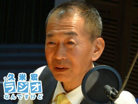 増田晋一さん