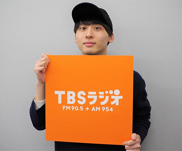 Da-iCE 工藤大輝が「10代のリアルな今」に迫る!TBSラジオ土曜夜に新番組がスタート!