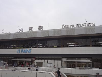 浦和vs大宮 本当に住みやすい街はどっち