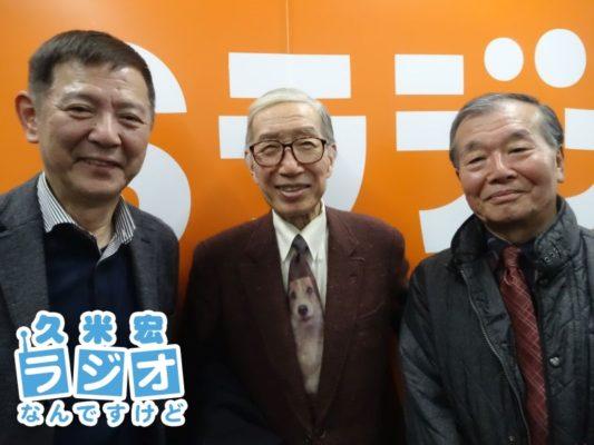鈴木治彦さん、桝井論平さん、小島一慶さん
