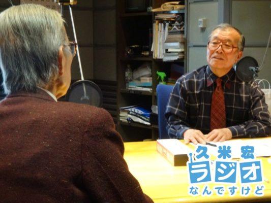 桝井論平さん