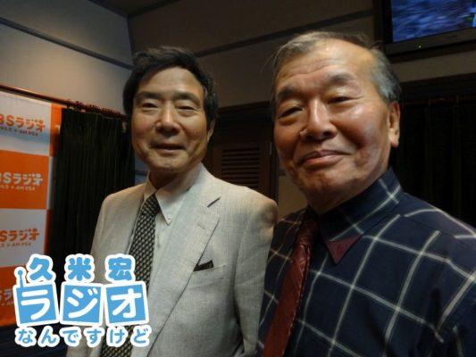 大沢悠里さんと桝井論平さん