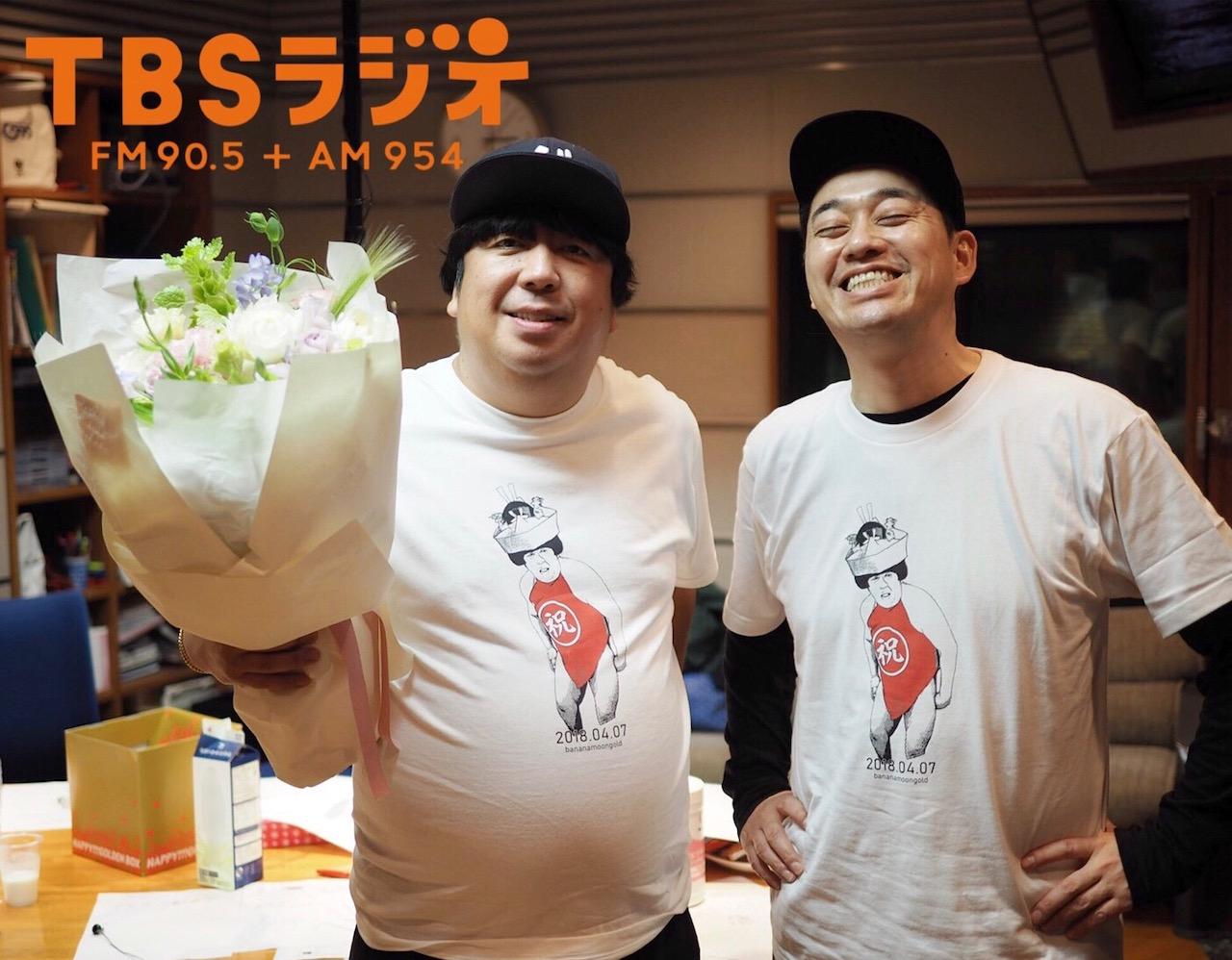 放送中                                                                                    TBSラジオ FM90.5 + AM954                                                    放送中日村勇紀、結婚を生放送で報告!!!!!                この記事の                番組情報            Gunosyフィード