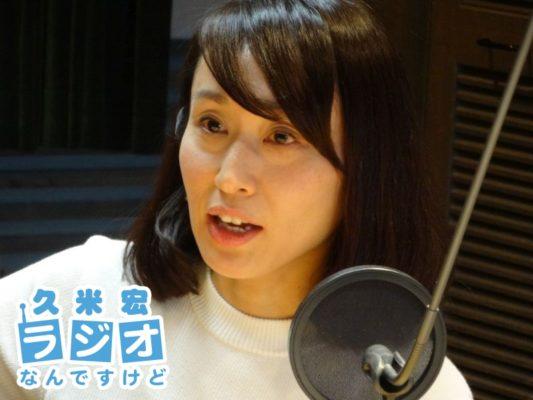 高杉記子さん
