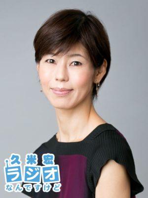 河合薫さん