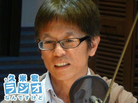坂田勝亮さん